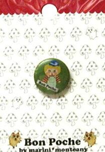 キャラクター ボタン ボンポッシュ ( おとこのこ ) ( キャラクター ボタン チルドボタン チャイルド ボタン ぼたん 釦 飾り アクセサリー 可愛い かわいい 子供 こども 手芸 ) 【メール便 (