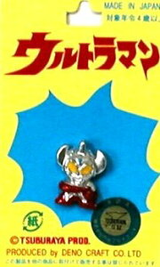 キャラクター ボタン ウルトラマンタロウ ( 全身 型抜き ) ( キャラクター ボタン チルドボタン チャイルド ボタン ぼたん 釦 飾り アクセサリー 可愛い かわいい 子供 こども 手芸 ) 【メー