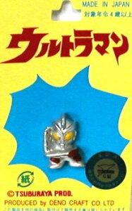 キャラクター ボタン ウルトラマンエース ( 全身 型抜き ) ( キャラクター ボタン チルドボタン チャイルド ボタン ぼたん 釦 飾り アクセサリー 可愛い かわいい 子供 こども 手芸 ) 【メー