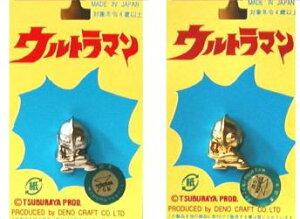 キャラクター ボタン ウルトラマン ( 型抜き ) メタリック全身 ( 小 ) ( キャラクター ボタン チルドボタン チャイルド ボタン ぼたん 釦 飾り アクセサリー 可愛い かわいい 子供 こども