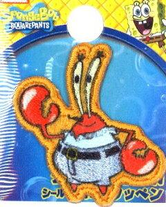 キャラクター 刺しゅう ( 輸入 ) ワッペン スポンジボブ ( カーニ ) ( キャラクターワッペン アップリケ アイロン 刺繍 かわいい おしゃれ マーク キッズ 子供 こども 男の子 女の子 入園