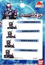 キャラクター ネームテープ 仮面ライダー ジオウ ( ネームラベル ネームタグ アイロン お名前 おなまえ ワッペン アップリケ ハンドメイド 手芸用品 入園 入学 )