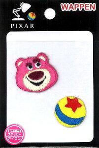 キャラクター 刺しゅう ワッペン トイ ストーリー ( ロッツォ&ピクサーボール ) 大きさ 約3×3cm ・約2×2cm 各1枚入り ( ディズニー キャラクターワッペン アップリケ アイロン 刺繍 かわい