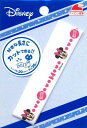 ネームテープ(ロングタイプ)・ ミニーマウス【ネームラベル・ネームタグ・手芸用品】