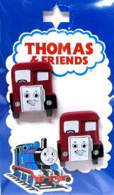 キャラクター ボタン ・機関車トーマス(型抜き)バーティー( キャラクターボタン チルドボタン チャイルドボタン ぼたん 釦 飾り アクセサリー 可愛い かわいい 子供 こども 手芸 )【ゆうパケット(メール便)OK】