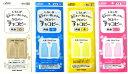 チャコピー(紙チャコ・チャコペーパー)・両面タイプ【手芸用品】