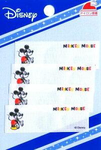 キャラクター ネームテープ ミッキーマウス ( ネームラベル ネームタグ アイロン お名前 おなまえ ワッペン アップリケ ハンドメイド 手芸用品 入園 入学 )