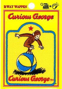 キャラクター 刺しゅう ワッペン キュリアスジョージ ( おさるのジョージ ) ( ボール 大 ) ( キャラクターワッペン アップリケ アイロン 刺繍 かわいい おしゃれ マーク キッズ 子供 こど