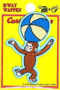 キャラクター 刺しゅう ワッペン キュリアスジョージ ( おさるのジョージ ) ( ボール 小 ) ( キャラクターワッペン アップリケ アイロン 刺繍 かわいい おしゃれ マーク キッズ 子供 こど