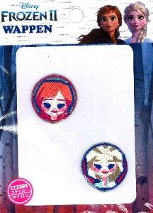 キャラクター 刺しゅう ワッペン アナと雪の女王2 ( 2個セット ) ( 姉妹 ) ( キャラクターワッペン アップリケ アイロン 刺繍 かわいい おしゃれ マーク キッズ 子供 こども 男の子 女の子