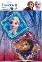 キャラクター 刺しゅう ワッペン アナと雪の女王2 ( アナ&エルサ 小 ) ( キャラクターワッペン アップリケ アイロン…