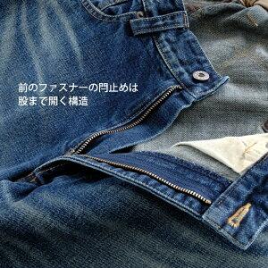 【児島ジーンズ】[送料無料]ピーチスマイルジーンズセルビッチ(赤耳)ダメージ加工インディゴブルー