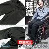 數量限定■新作品2017冬天定做桃子微笑褲子■專利取得顔色:黑色