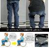 ■新作品2017夏天定做桃子微笑伸展褲子■專利取得顔色:深藍