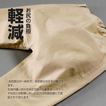 児島ジーンズ製造床ずれしないボトムピーチスマイルシリーズ