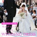 Dress sho1