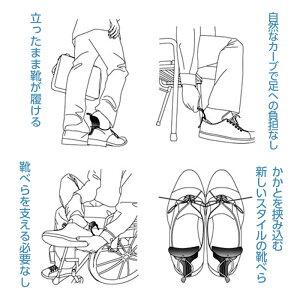 手を使わない靴べらVela(ベラ)介護用品/靴べら/携帯/機能性自助具/補助器具/車いす利用者/介助/高齢者/便利/靴用品/手を使わない/短ベラ/くつべら