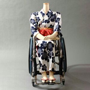 車椅子ユーザー用浴衣 お直し[送料無料]レディース 着物 夏祭り 花火大会
