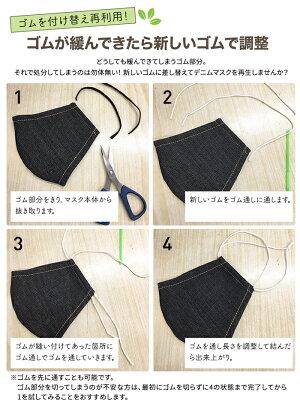 選べる5色日本製立体布マスク洗える布マスク男女兼用在庫あり冷感夏用冷感夏用涼しいUVカットクールマスク男女兼用ウイルス速乾フェイスマスク飛沫防止シャンブレーライトブルーライトグレーパープルスポーツオシャレ