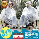 Raincoat gray sho1