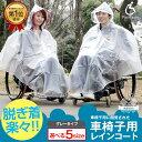 Raincoat gray sho1