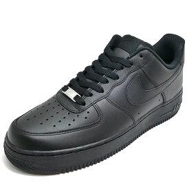 【お一人様一点まで】スニーカー ナイキ NIKE エアフォース1 07 ブラック/ブラック 315122-001 メンズ レディース シューズ 靴