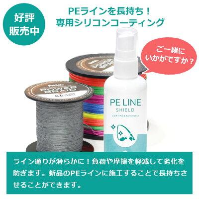 PEライン4つ編み500mマルチカラー【各号取扱】釣り糸釣糸4本編み4編エギングジギングシーバス等に