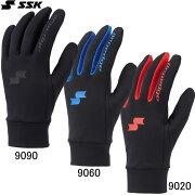 プロエッジウィンター手袋(両手)【SSK】エスエスケイ●野球防寒用手袋(EBG9003WF)