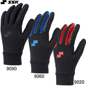 プロエッジ ウィンター手袋(両手)【SSK】エスエスケイ ●野球 防寒用手袋(EBG9003WF)*45