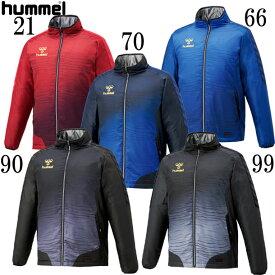 UT-中綿サーモジャケット【hummel】ヒュンメル ● サッカー ウインドブレーカーシャツ18AW(HAW2071)*46