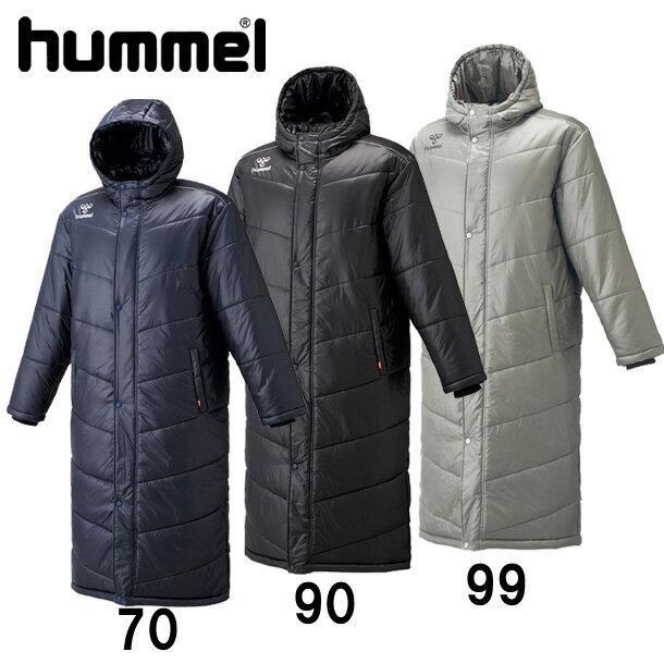 中綿ロングコート【hummel】ヒュンメル ベンチコートコート 18FW (HAW8081)*34