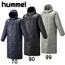 中綿ロングコート【hummel】ヒュンメル ベンチコートコート 18FW (HAW8081)*53