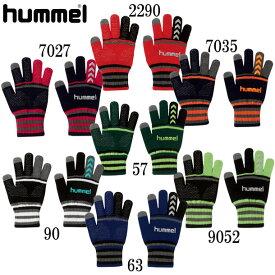 マジックグローブ【hummel】ヒュンメル ウェアアクセサリー18AW(HFA3042)*31