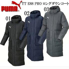 TT ESS PRO ロングダウンコート【PUMA】プーマ ベンチコート ダウンコート16FW(654984)*33
