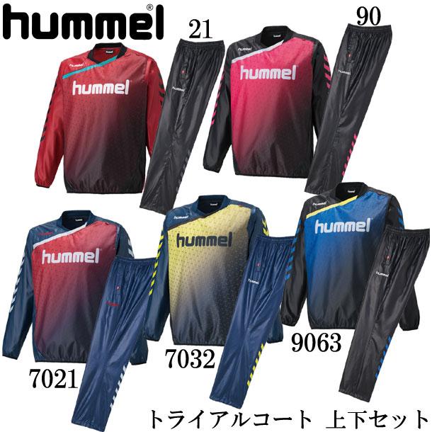 トライアルコート 上下セット【hummel】ヒュンメル ● サッカー ウェア ウィンドブレーカーシャツ 18SS (HAW4174/HAW5174)*53