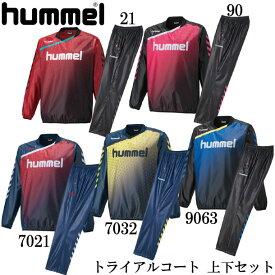 トライアルコート 上下セット【hummel】ヒュンメル ● サッカー ウェア ウィンドブレーカーシャツ 18SS (HAW4174/HAW5174)*59