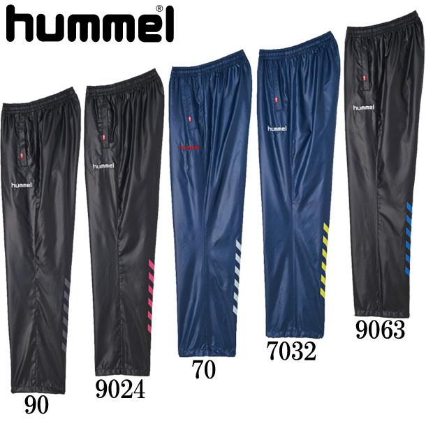 トライアルパンツ【hummel】ヒュンメル ● サッカー ウェア ウィンドパンツ 18SS (HAW5174)*71