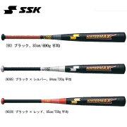 HUNTERMAX【SSK】エスエスケイ一般軟式金属製バット※バットケース付き15SS(HMN00115)
