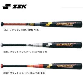 HUNTER MAX【SSK】エスエスケイ 一般軟式金属製バット※バットケース付き15SS(HMN00115)*60