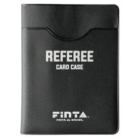 レフリーカードケース 【FINTA】フィンタ サッカー フットサル レフリー 審判用品 18FW(FT5165)*28