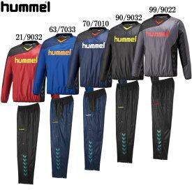 裏付きピステ 上下セット 【hummel】ヒュンメル ● ピステシャツ・パンツ 18AW (HAW4181/HAW5181)*58