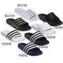 アディレッタ アクア 【adidas】アディダス スポーツサンダル サンダル ADILETTE (F35542/F35543/F35549/F35550/EF17…