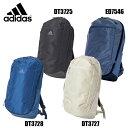 OPS 3.0 バックパック 30【adidas】アディダス バックパック 19SS(FST56)*69