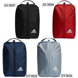 EPS 2.0 シューズバッグ【adidas】アディダスシューズケース 19SS(FTG44-DU9997/DU9998/DV0023/DV0024 )*46