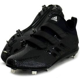 アディゼロ スピード8 LOW【adidas】アディダス野球スパイク(B41586)*31
