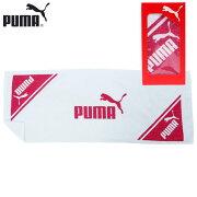スポーツタオルA(90×35cm)【PUMA】プーマ箱入り(869248-04)