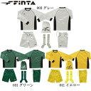 ジュニアゴールキーパー3点セット 【FINTA】フィンタ JR サッカー フットサル キーパー ウェア 19SS(FT5920)*36