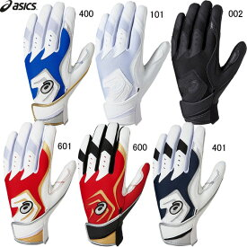 NEOREVIVE バッティング用手袋 両手用 【ASICS】アシックス 野球 バッティング用手袋19SS(3121A249)*28