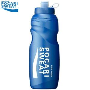 ポカリスエット スクイズボトル 【otsuka】大塚製薬 スクイズボトル 水分補給対策 19SS(32001)*21