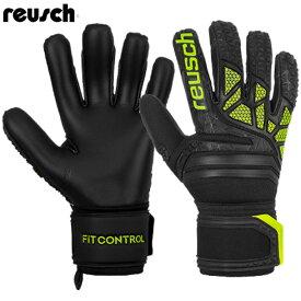 フィットコントロール フリーゲルS1【reusch】ロイッシュ サッカーキーパーグローブ19SS(3970205-704)*20